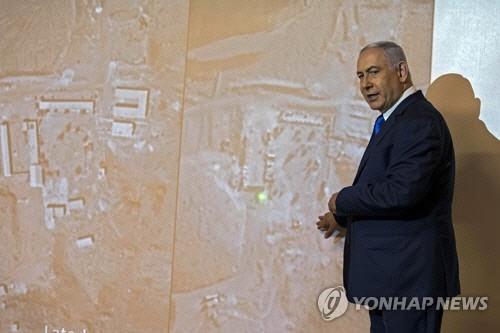 """이스라엘 """"이란 核개발 장소 발각되자 파괴"""""""